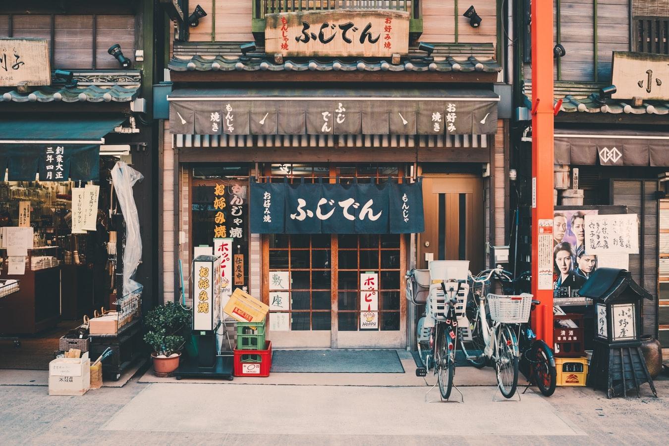 thị thực Nhật Bản